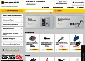electro-mpo.ru