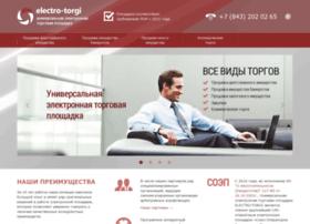 electro-torgi.ru