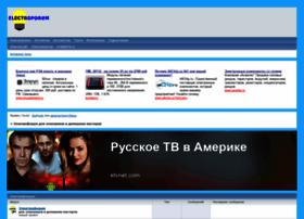 electro.5bb.ru