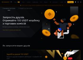 electrocars.net