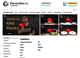 electrogor.ru