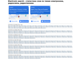 electronic-search.ru