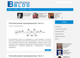 electronicsblog.ru