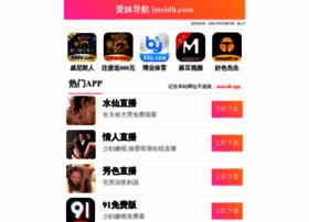 electronixredux.com