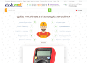 electronoff.com.ua