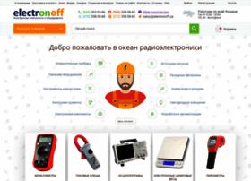electronoff.ua