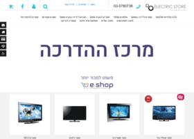 electroshopdemo.e-shop.co.il