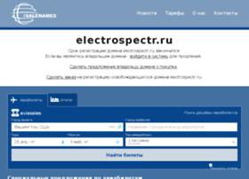 electrospectr.ru