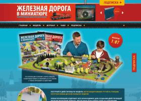 electrotrain.ru