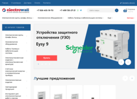 electrowatt.ru