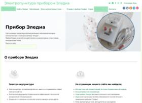 eledia.ru