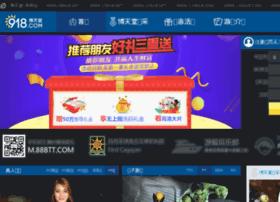 elefun-wallpapers.com