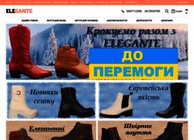 elegante.com.ua