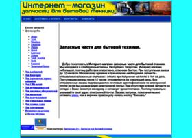 elekamservice.ru