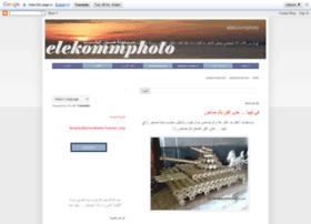 elekommphoto.blogspot.com