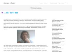 elektrik-kiev.com