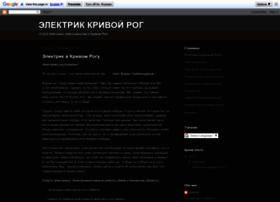 elektrik-krivoy-rog.blogspot.com