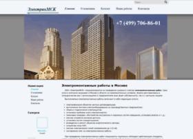 elektrikmsk.ru
