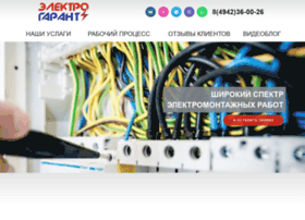 elektro-garant.com