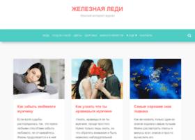 elektro-shoker.ru