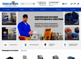 elektrolight.ru
