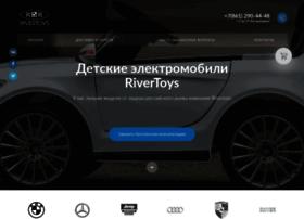Elektromobili-krasnodar.ru