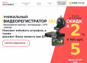 elektronik21.ru