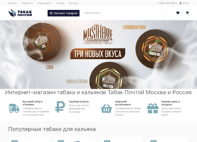 elektronniy-kalyan.ru