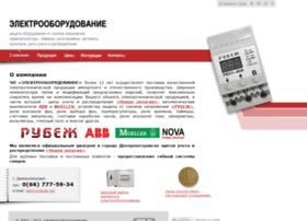 elektrooborudovanie.dp.ua