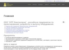 elektroprom.com