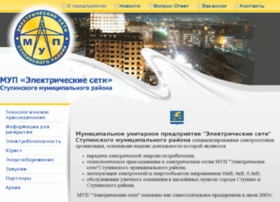 elektroseti-stupino.ru