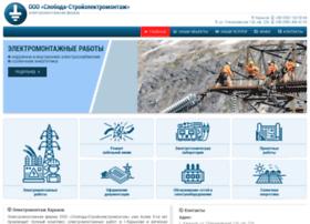 elektrosety.com.ua