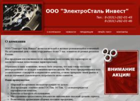 elektrostalinvest.ru