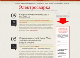 elektrosvarka-blog.ru