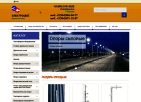 elektrosvet.ru