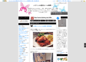 elelplanning.naganoblog.jp