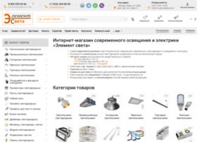 elementsv.ru