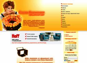 elena-biryukova.ru