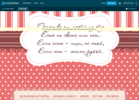 elena-gebo.livejournal.com