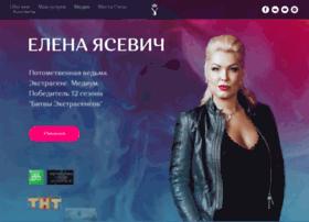 elena-yasevich.com