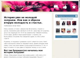 elenadadanova.ru