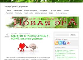 elenapalshina.ru