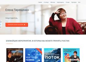 elenatir.ru