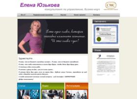 elenayuzkova.com