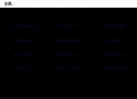 eleoem.com