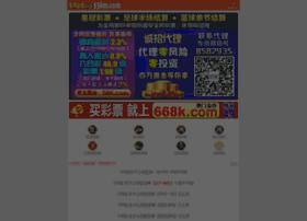 eleosguide.com