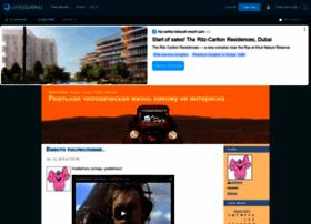 elephant.livejournal.com