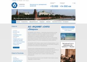 eleron.ru