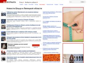 elets.bezformata.ru