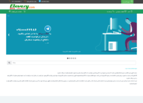 elevery.com